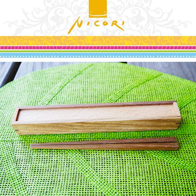 地球にやさしい小さいお箸箱 mokurieito製